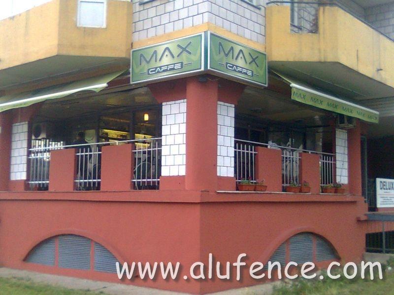 Aluminijumske ograde za kafić